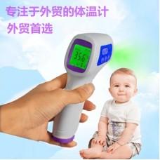 Инфрачервен Термометър за Бебе