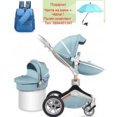 бебешка количка Hot Mom аналог Mima Xari 2 в 1 Синьо